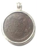 Russia: 1773 5 Kopeks Catherine the Great Copper In Bezel