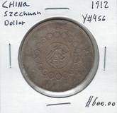 China: 1912 Szechuan Dollar #2