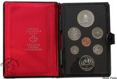 Canada: 1977 Jubilee Double Dollar Set