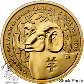 Canada: 2015 $5 Year of the Sheep Gold Coin