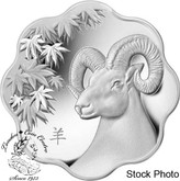 Canada: 2015 $15 Lunar Lotus Year of the Sheep Silver Coin