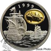 Macau: 1999 100 Patacas Ship Silver Coin
