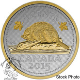 Canada: 2015 5 Cent Big Coin Series Silver Coin