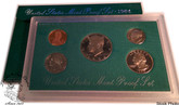 United States: 1994 Proof Coin Set