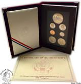 United States: 1996 Prestige Proof Coin Set
