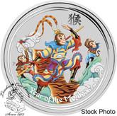 Australia: 2016 $1 Monkey King 1 oz Silver Coin BU - In Capsule