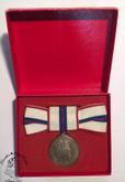 Queen Elizabeth II's Silver Jubilee Medal (Canada)