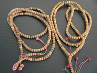 CyprusTasbih-200 Beads(Medium Size)