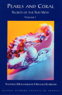 Pearls and Corals (Vol 1)