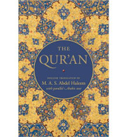 The Qur'an: English translation and Parallel Arabic text [Hardcover]