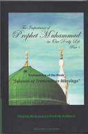 The Importance of Prophet Muhammad in Daily Life Part 1