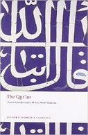The Qur'an (Oxford World's Classics) - A New Translation by MAS Abdel Haleem