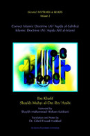 Islamic Doctrine and Beliefs Vol 2: Correct Islamic Doctrine