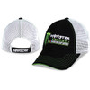 ADULT SPONSOR TRUCKER HAT [Item: EC77NS]