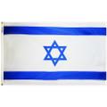 "12"" x 18"" Israel Flag"