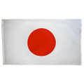 """12"""" x 18"""" Japan Flag"""