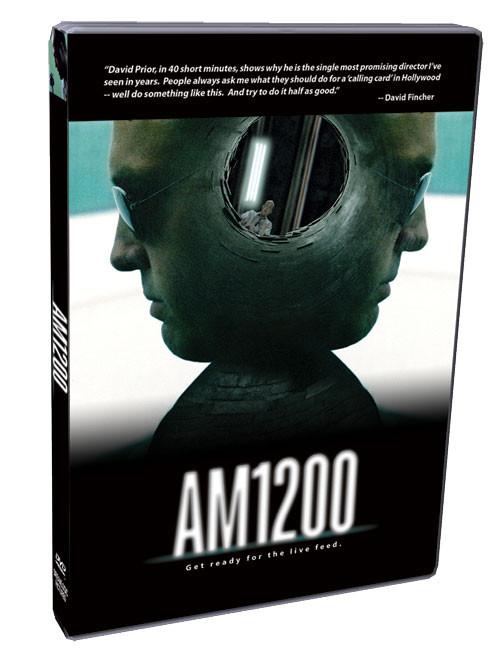 AM1200 DVD