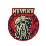 Cthulhu Squadron Patch