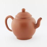 Antique Yixing ZhuNi Teapot 2