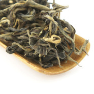 Jing Mai Mountain (Sheng)Pu-er Tea - Ancient Tree - 2011