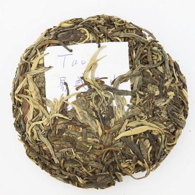 2012 YiWu ancient Puer Tea