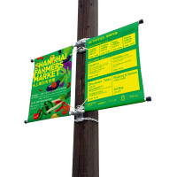 "24"" Double Street Light Pole Banners"