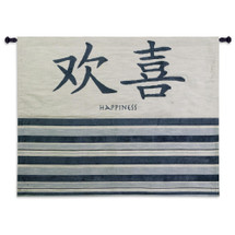 Windsong Blue Wall Tapestry Wall Tapestry