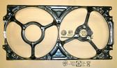 Fan Shroud. Corrado VR6