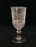 Tandem Bicycle Pressed Glass Celery Vase