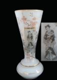Exceptional Antique Opaline Japonesque Geisha Decorated Vase