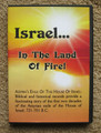 Israel In The Land Of Fire DVD front cover