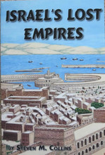 Israel's Lost Empires by Steven M. Collins, front cover
