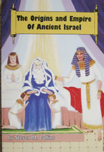 Origins and Empire of Ancient Israel by Steven M. Collins, front cover