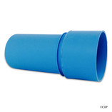 Hayward Pool Products | RUBBER FLOW DIRECTOR | SPX1420A1