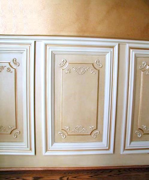P5 Panels On Dining Room Wall