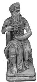 Statuette A151