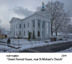 greek-rev-house-as-or-ch-.jpg