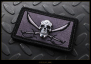 Steel Flame - Patch, Silver Darkness, Jolly Roger