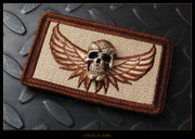 Steel Flame - Patch, Royal Bronze Darkness, Wings