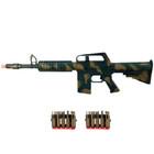AR15 Dart Gun