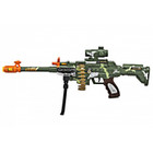 Mini Special Mission Machine Gun