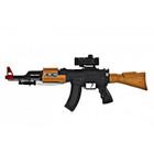 Mini AK-47 Machine Gun