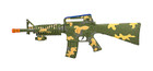 M4 Lights & Sounds Machine Gun - Green Camo - Solid Stock