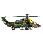 AH-64 Helicopter