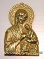 The Virgin Mary with Jesus Oriental Brass Wall Hanging