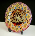 ALLAH AKBAR Islamic Decorative Hand Painted Glass Plate