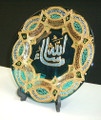 Masha'Allah Hand Drown decorative Islamic Glass Plate