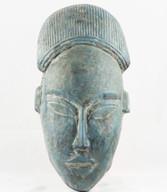 VINTAGE AFRICAN TRIBAL MASK - 1277