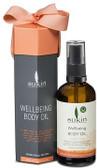 Sukin Ultra Hydrating Body Oil (Wellbeing)100ml