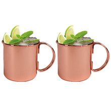 Copper Moscow Mule Mug 16 oz Set of Two